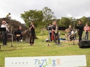 六呂師高原アルプス音楽祭2015 熟練した大人の演奏を聴かせてくれるO'rioFunbers/どこまでもアマチュア