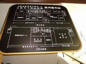 平成27年度下庄地区敬老会 館内案内図/どこまでもアマチュア
