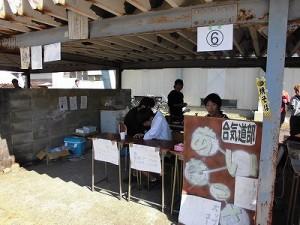 第51回福井高専祭 6 あいきっさ/どこまでもアマチュア