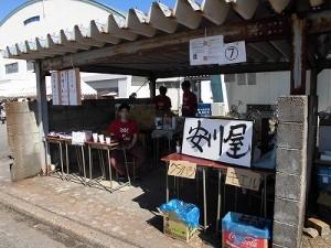 第51回福井高専祭 7 安川屋/どこまでもアマチュア