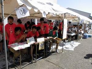 第51回福井高専祭 10 Twisterのつぶやき #拡散希望/どこまでもアマチュア