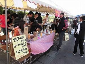 第51回福井高専祭 19 餃子の小将/どこまでもアマチュア