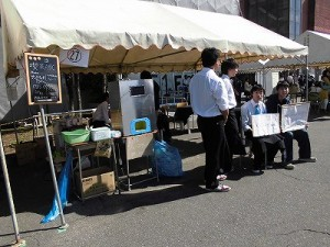 第51回福井高専祭 27 喫茶ABC~貴方と僕のCHEMISTRY~/どこまでもアマチュア