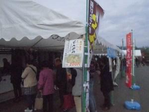 結の故郷 越前おおの 新そばまつり2015 あげたてしいたけ天ぷら/どこまでもアマチュア