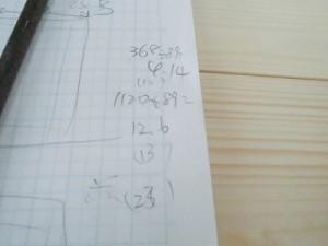 日曜大工教室~我流か自己流か編~ 側面の寸法計算/どこまでもアマチュア