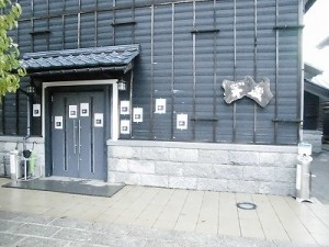 MARIA ライブ 2015 at 平蔵の正面/どこまでもアマチュア