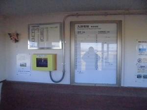 六条駅を紹介します。 壁にも何か見るものがありそう。/どこまでもアマチュア