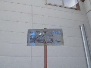 六条駅を紹介します。 記載内容が気になる駐車場内の標識/どこまでもアマチュア