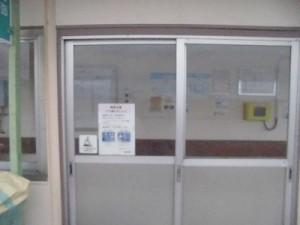 足羽駅はこんなところでした。 入口引き戸/どこまでもアマチュア