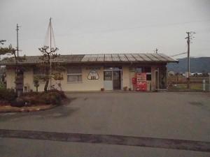 越前東郷駅を見てきました。 越前東郷駅舎の正面/どこまでもアマチュア