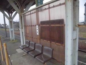 越前東郷駅を見てきました。 ひさし下のベンチ/どこまでもアマチュア