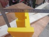 日曜大工教室~基礎からやり直し編~ マイターボックスの底の厚み/どこまでもアマチュア