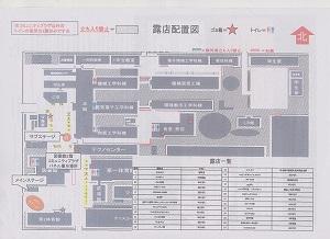 第52回福井高専祭露店配置図