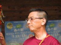 西尾 康氏