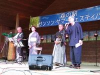 青葉の笛コンサート