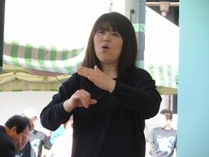 笠羽 香美(かさば よしみ)氏