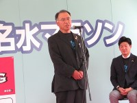 大会長 岩田 繁憲氏
