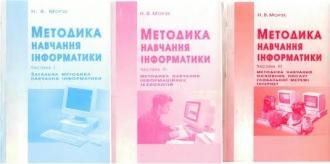 /Files/images/Metodika_Morze.jpg