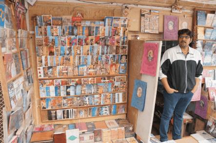 Lieblingsbuchladen in Jaisalmer