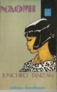 Naomi by Junichiro Tanizaki
