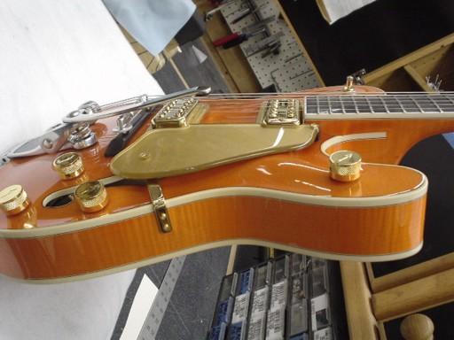 Very Cool Guitar