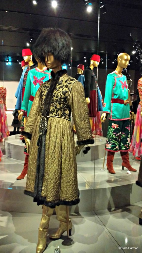 Cossack Coat from the Ballet Russes Collection- 1976