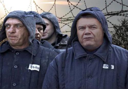 банда януковича