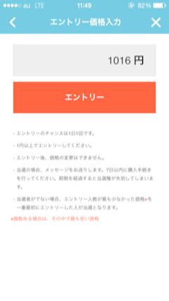 IMG_8521 (1)