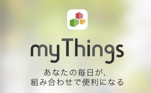 mythings-top