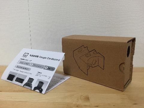 cardboard-buy