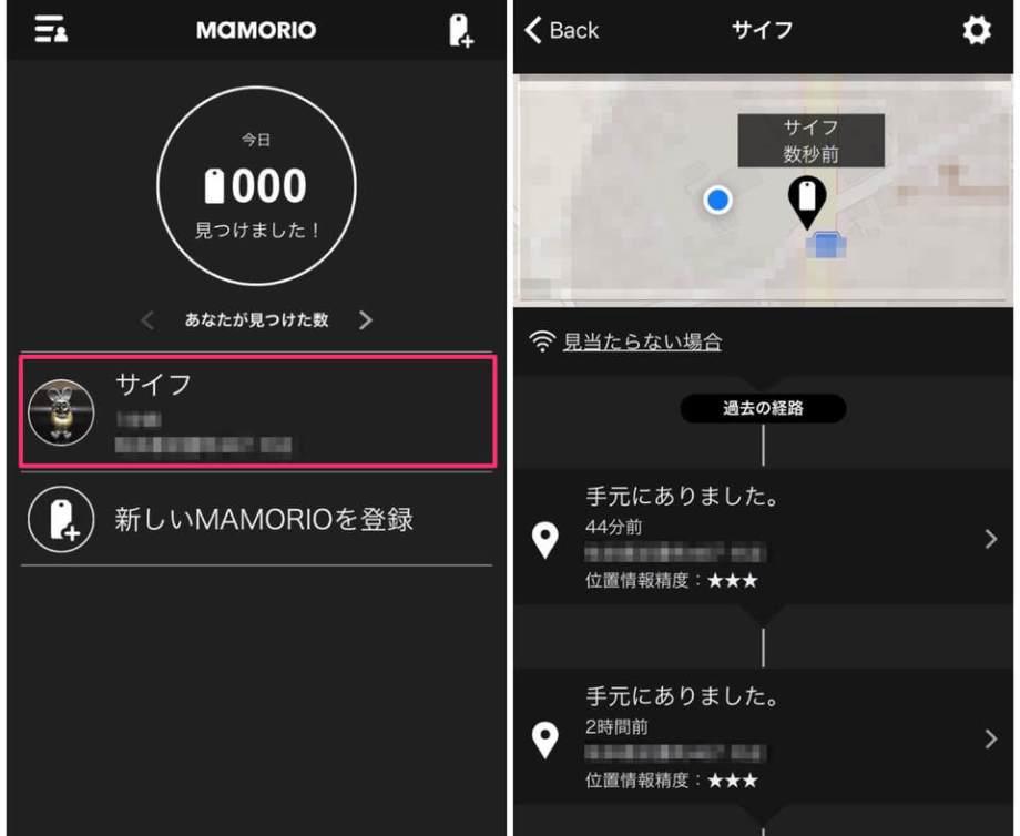 mamorio11