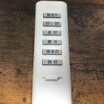天井照明のチャンネル変更したら、Google Homeで使いやすくなった話