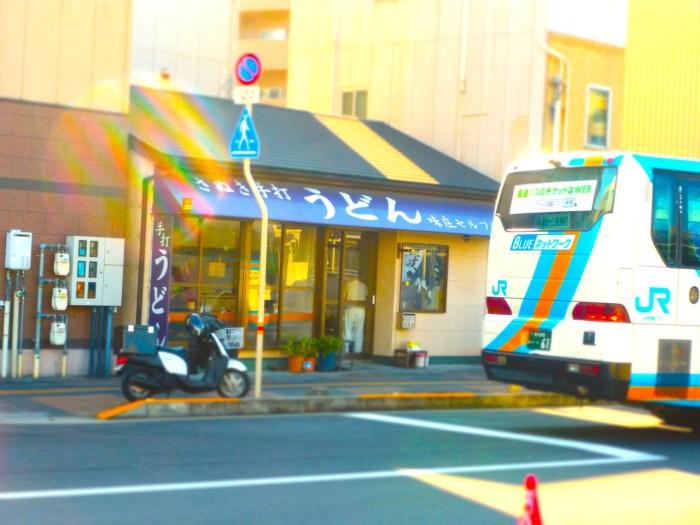 01 Takamatsu Station