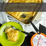 Pimento Cheese Spoon Bread
