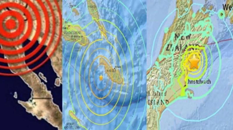 Misteriosas ondas sísmicas
