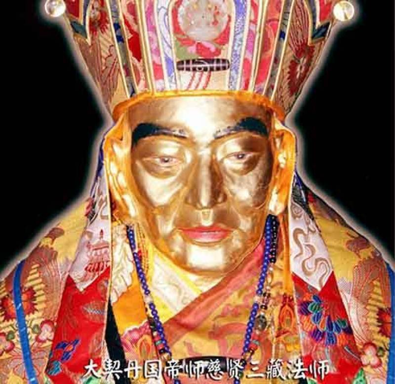Os restos do mestre Ci Xian foram preservados depois que ele morreu