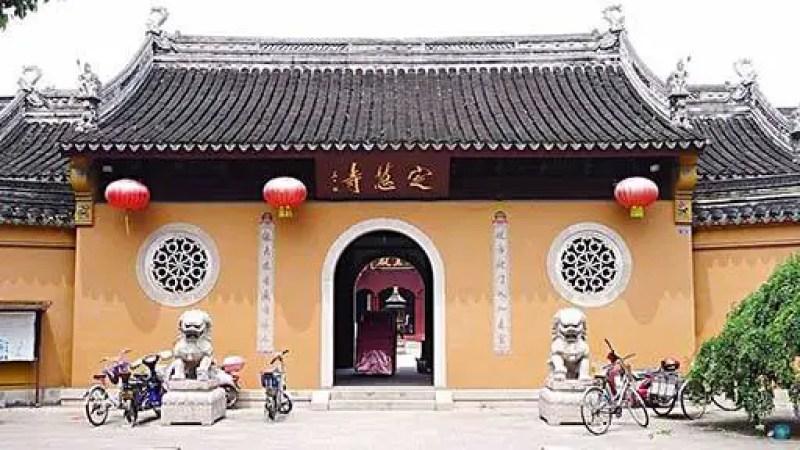 Seus restos foram preservados no templo Dinghui em Wu'an desde 2011