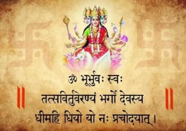 O Gayatri Mantra foi descrito como muito milagroso e benéfico nos Vedas.
