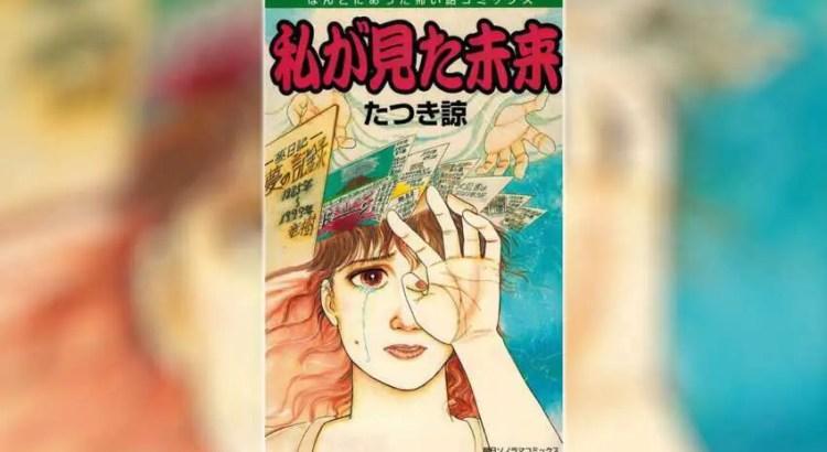 Um artista de escreveu um mangá em 1999 com 15 sonhos proféticos, dos quais 12 já foram realizados.