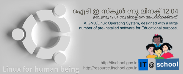 IT@School GNU/Linux CD for free Download
