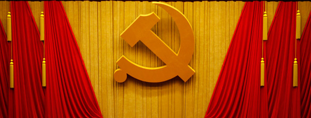 changing trends in communism