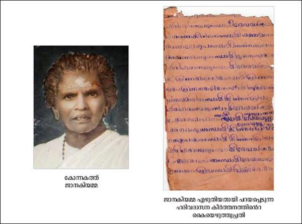 harivarasanam, janakiyamma, swami ayyappan, yesudas, devarajan
