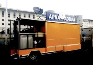 Apna Adda