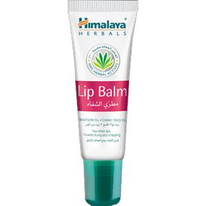 himalaya herbals lip balm