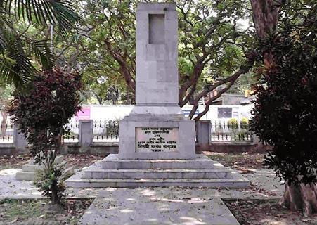 Mangal Pandey Garden