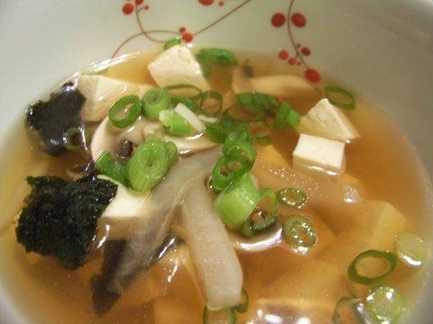 Japanese Soup with Daikon, Tofu and Mushrooms