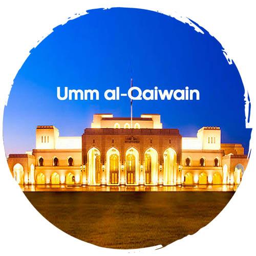tour umm al-qaiwain Cheap Dubai Visas