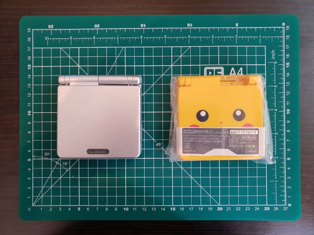 Reshell GBA SP