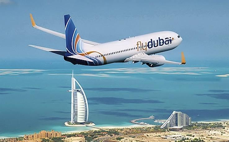 FlyDubai Cheap Flights Deals