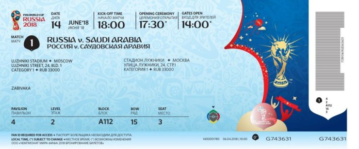 FIFA Unveils The Design For Russia 2018 World Cup Ticket 4